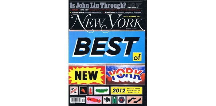 Best Of The New York!!!!