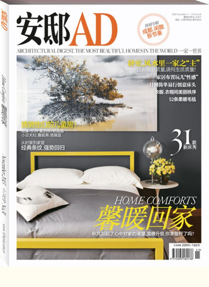 Architectural Digest China December 2012
